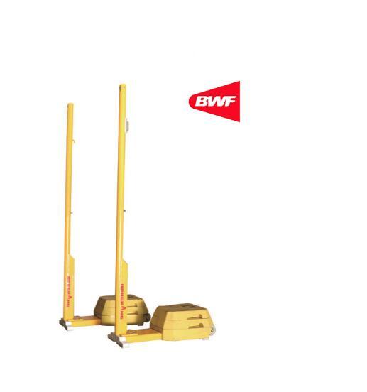 HK-YPW-006 移动式羽毛球柱(国际田联认证)