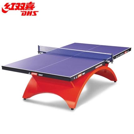红双喜TCH大彩虹乒乓球台