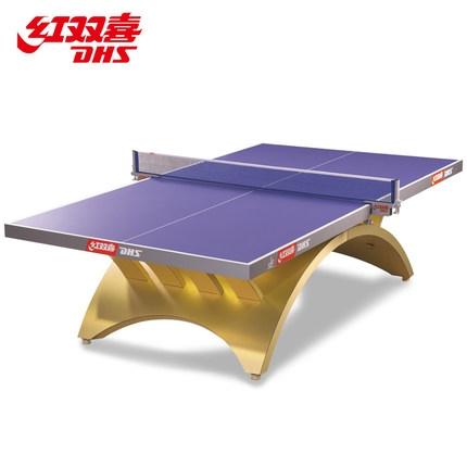 红双喜TCH-G金彩虹乒乓球台