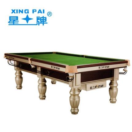 星牌台球桌XW119-9A