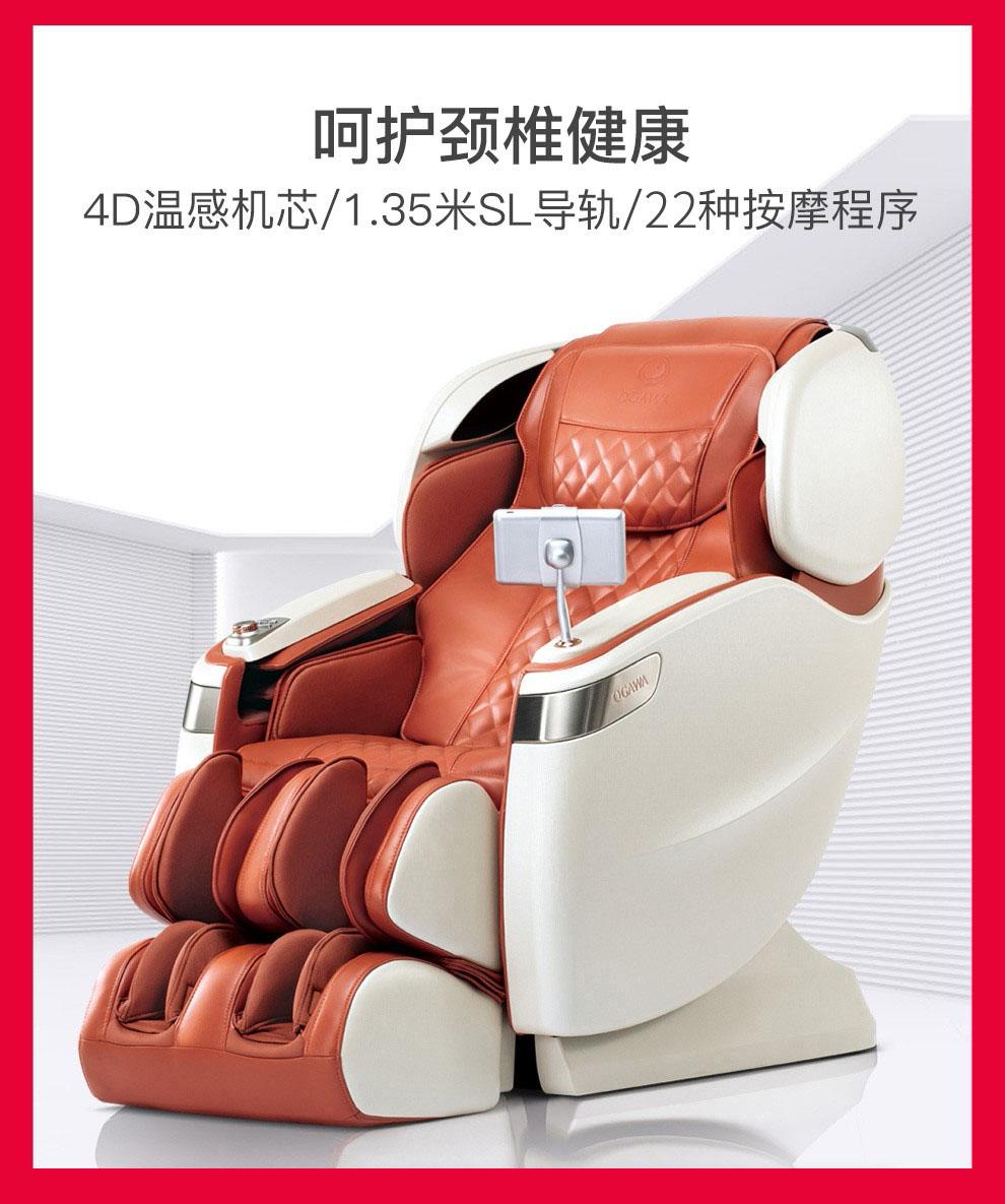 WeChat 圖片_20200222164114.jpg